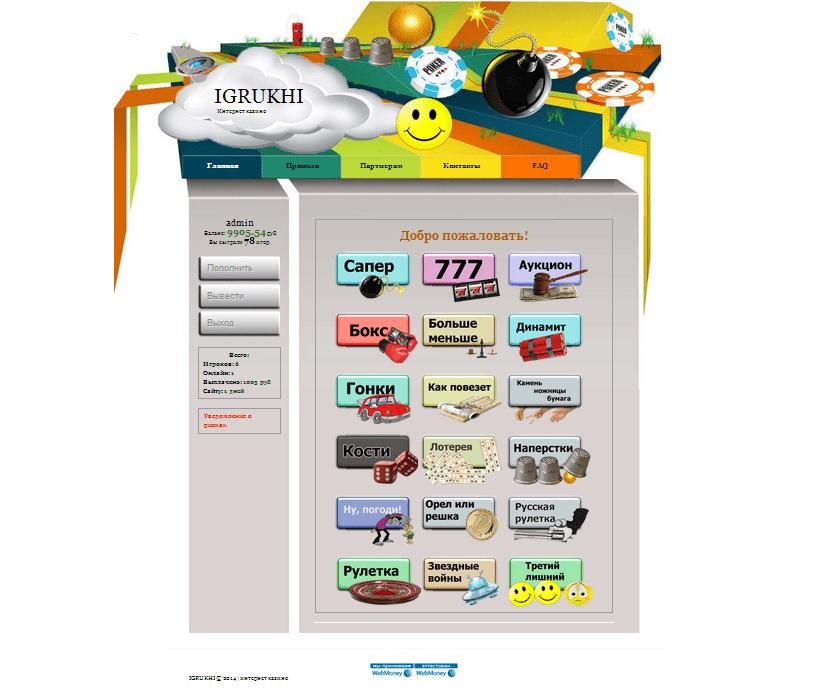 казино онлайн игры webmoney лотереи слоты