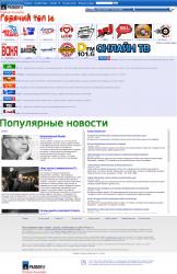 Радио онлайн бесплатно 3 фотография