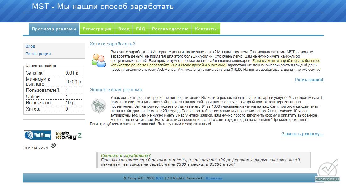 ��������� ������� Bux-Rus
