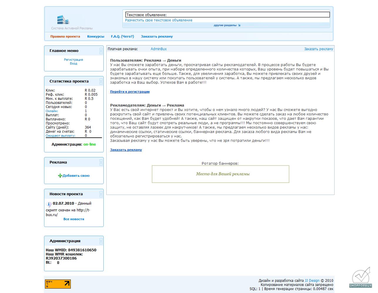������ LiteBux v0.1
