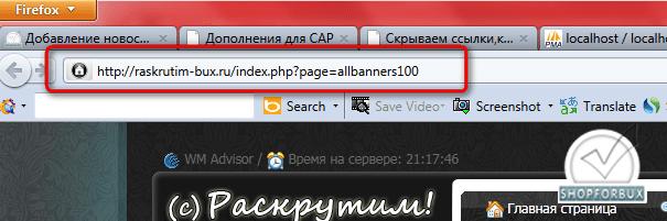 Скрываем ссылки, как на Web Stil