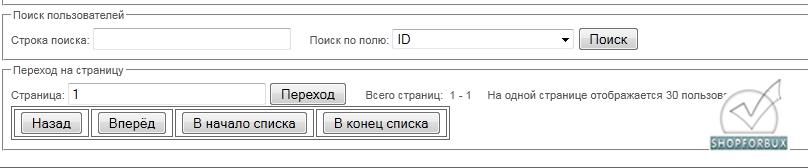 Более удобный список пользователей в админке