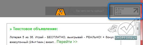 Счётчик LiveInternet во фрейме