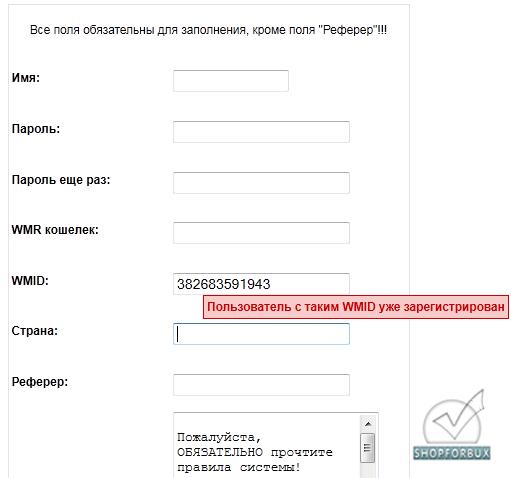 Определение доступности имени пользователя при регистрации