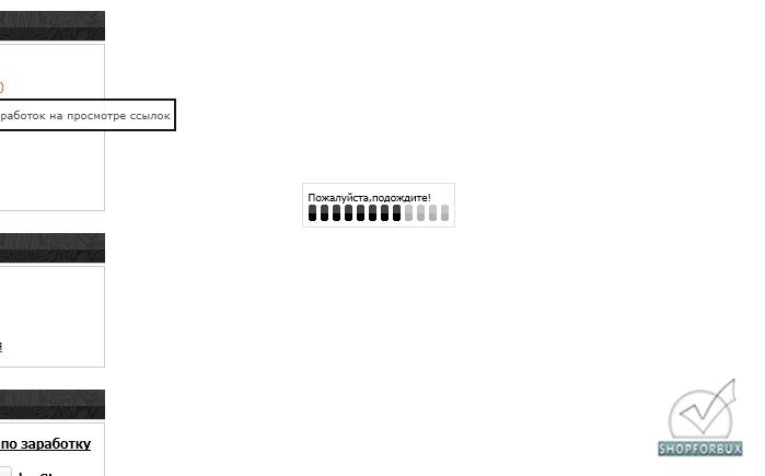 Переходы по страницам без перезагрузки сайта своими руками