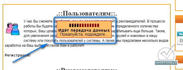 Индикатор загрузки страницы