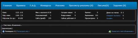 Тёмный дизайн под мфс 2.2