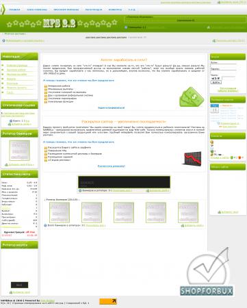 Зеленый дизайн для MFS 2.2