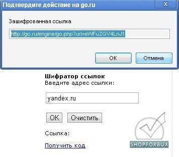 Редирект внешних ссылок через ваш сайт