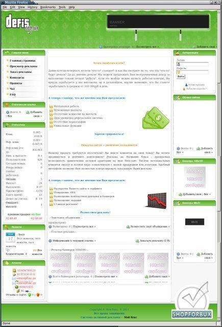 Зеленый дизайн для МФС 2.2