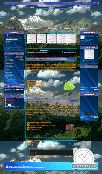 Красивый дизайн для мфс 2.2