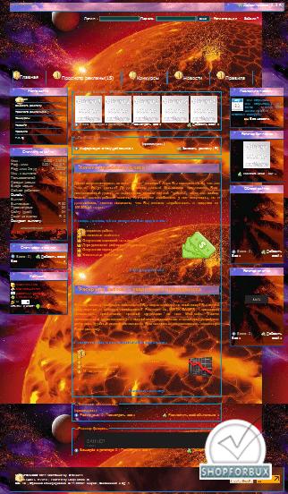 Симпатичный дизайн для мфс 2.2