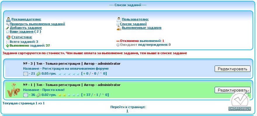 Обновление задания МФС 2.2