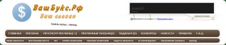 Бело-коричневый дизайн для МФС 2.2