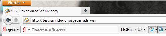 Динамический title (Web Stil)