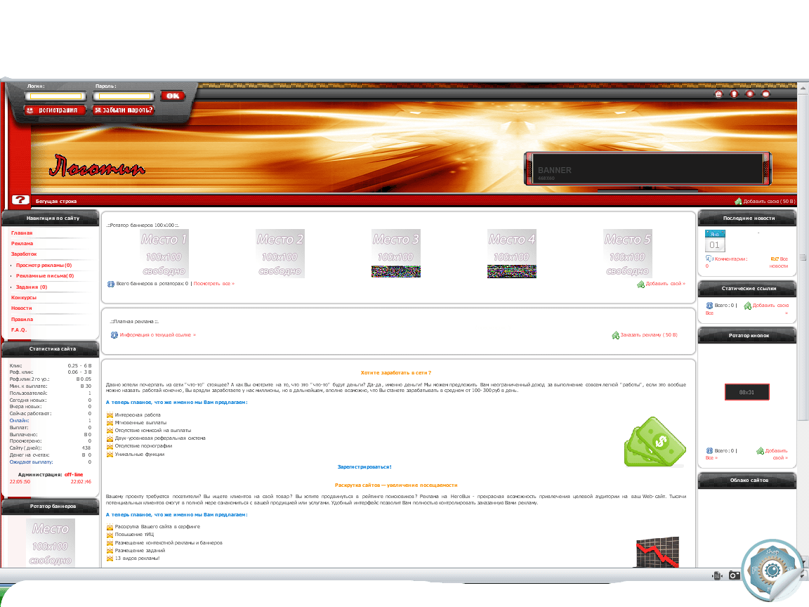 Дизайн для МФС 2.2