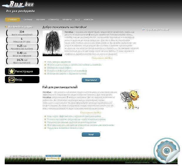 Черный дизайн для МФС 2.2