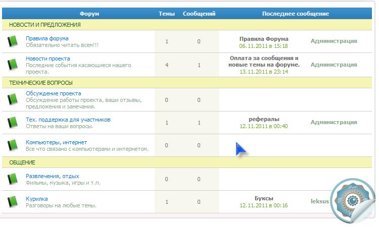 ����� ��� SoooFast, MFS, SeoEdit