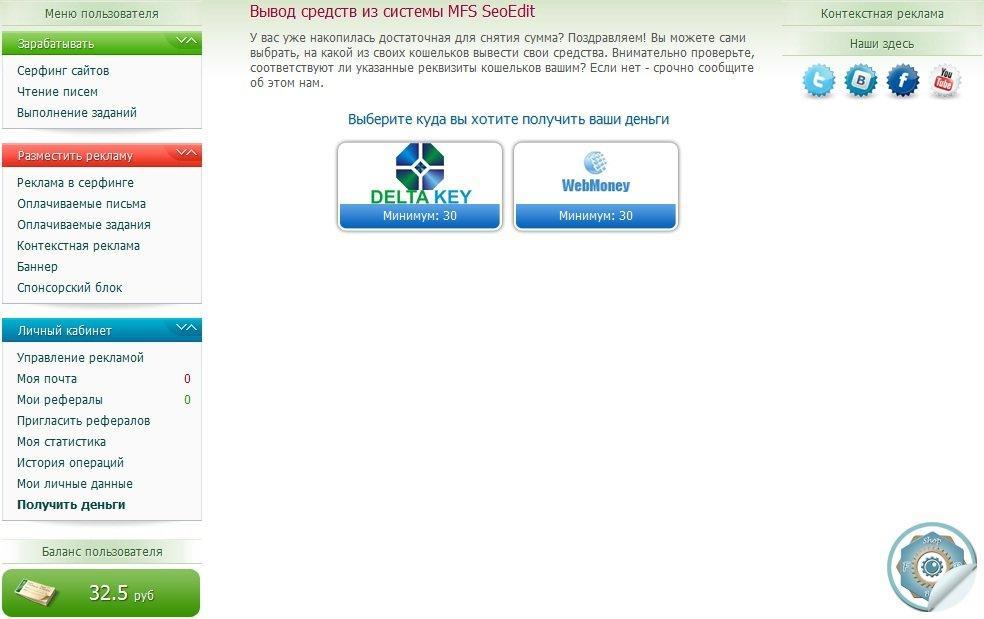 DeltaKey Autopay v.1.2