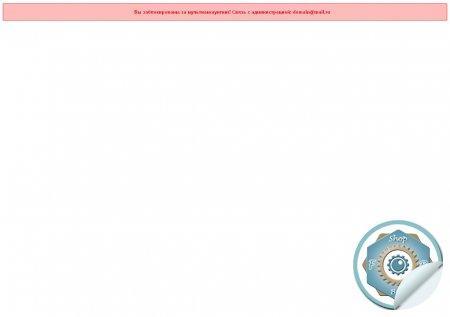 Плагин блокировки мультиаккаунтов для SeoEdit