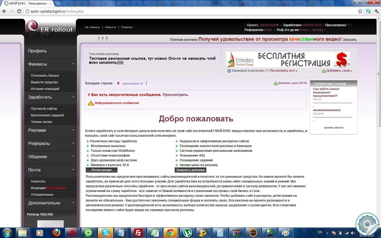 Дизайн для MFS 2.2 с переделанными страницами