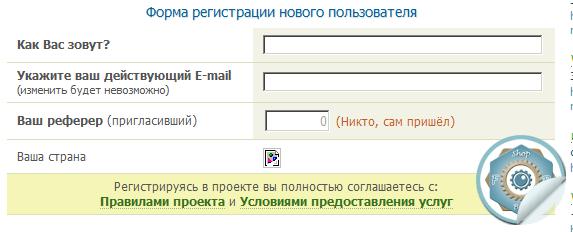 Исправляем ошибку с определением страны в скрипте SeoEdit