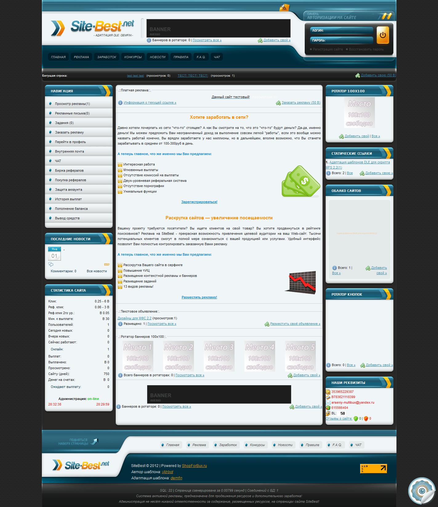 SiteBest ��� ��� 2.2