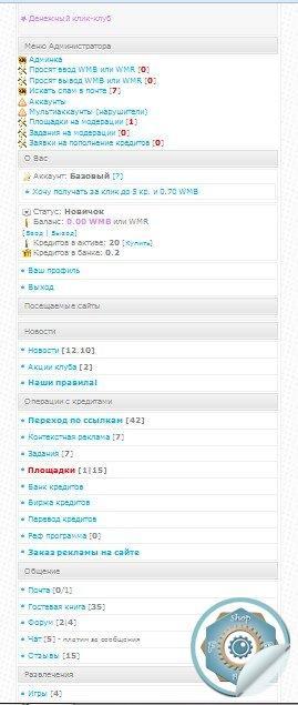 Казино Фортуна Смоленск