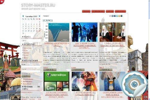 Сайт (блог) автонаполняемый контентом