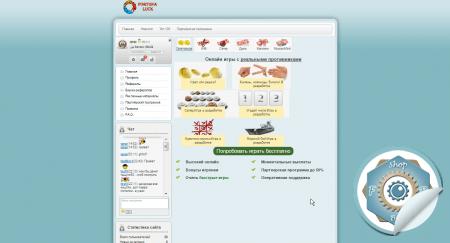 Сайт игры орел или решка, игра с сайта FortunaTime